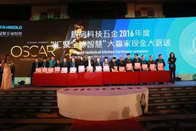 广州房地产营销策划公司需要的20个金点子